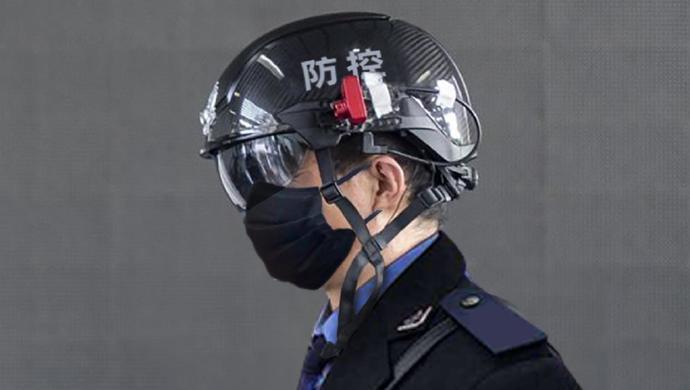 「智慧頭盔N901」在人群中只要一眼掃過,前方3到5公尺範圍內,發現發熱人員,頭...
