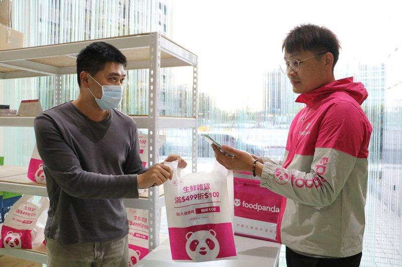 foodpanda自有電商品牌「pandanow熊貓嚴選」,目前提供雙北精華區消費者搶先體驗20分鐘外送到府的便利服務。圖/foodpanda提供