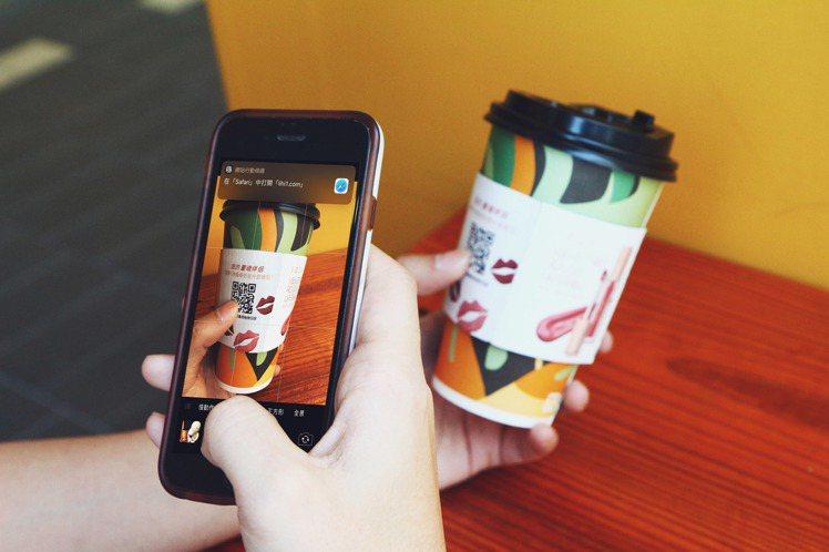「cama敬出色的你」掃描QRcode可玩心理測驗。圖/cama café提供