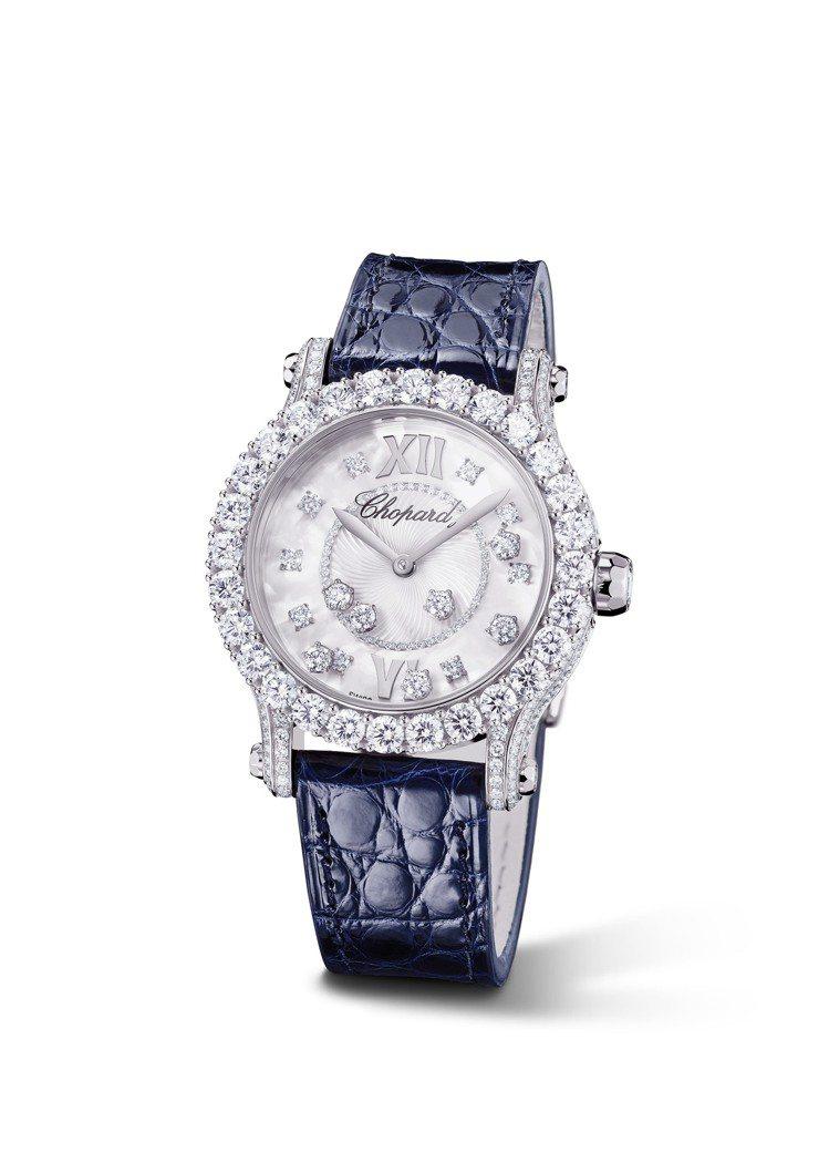 蕾哈娜配戴的蕭邦Happy Sport系列18K白金腕錶,珍珠貝母錶盤,錶圈鑲嵌...