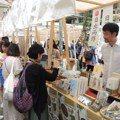「綠美丘藝術市集」進駐台北東區 228連假起開逛!