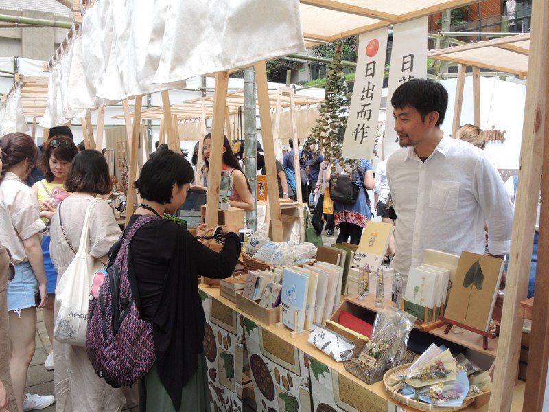 228連假起「綠美丘藝術市集lll」將進駐台北東區。圖/綠美丘提供