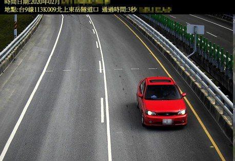 蘇花改科技執法強大 攔截112輛「幽靈車」無所遁形