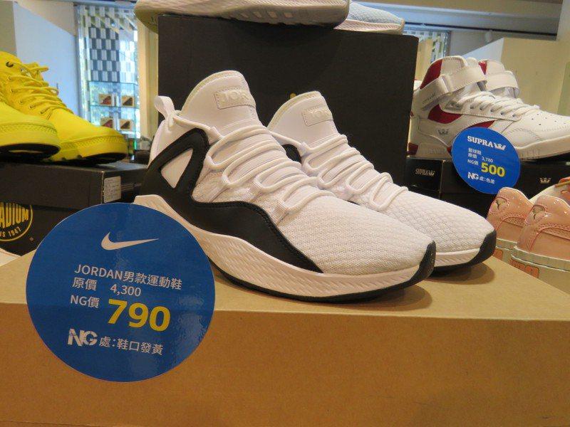 台中市日曜天地OUTLET27日起舉辦「NG鞋清倉特賣會」4300元的男運動鞋只因鞋口些微泛黃,NG價只賣790元。記者黃寅/攝影