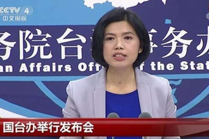 大陸國台辦發言人朱鳳蓮。取自央視畫面截圖