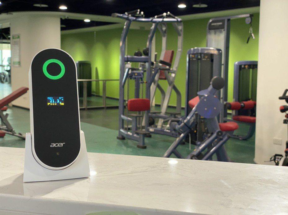 Air Monitor Pro空氣品質偵測系統具模組式的感測器,可滿足不同室內場域需求。圖/宏碁提供