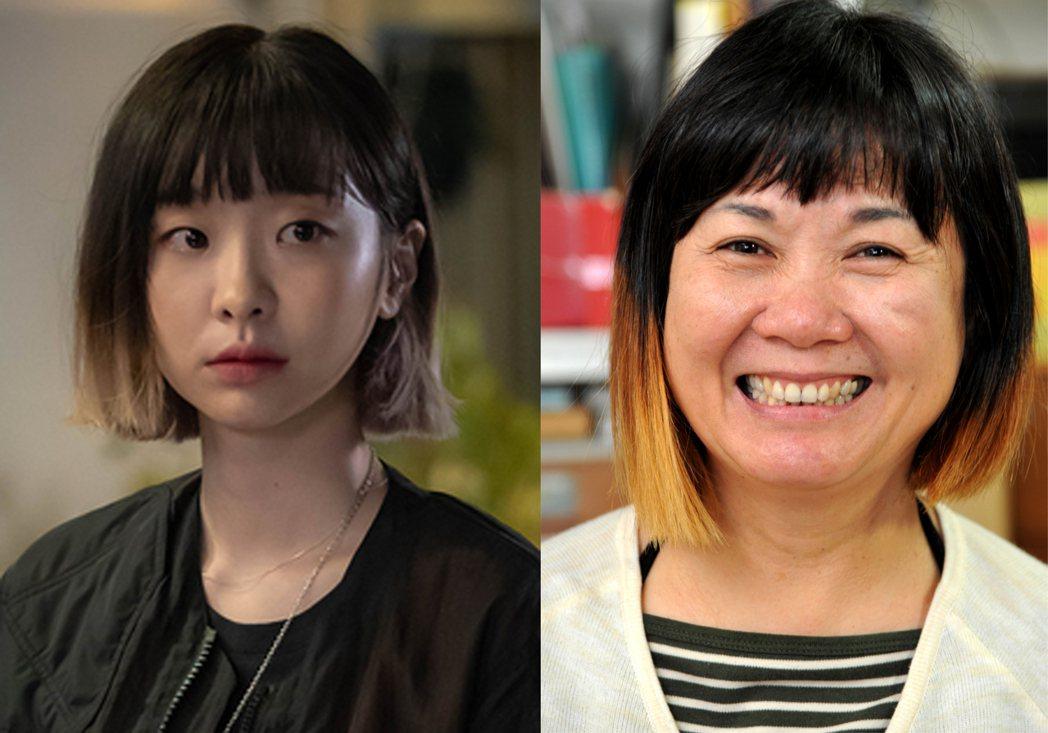 台灣粉絲發現金多美(左)劇中造型「撞髮」台灣家事達人楊賢英。圖/Netflix提...