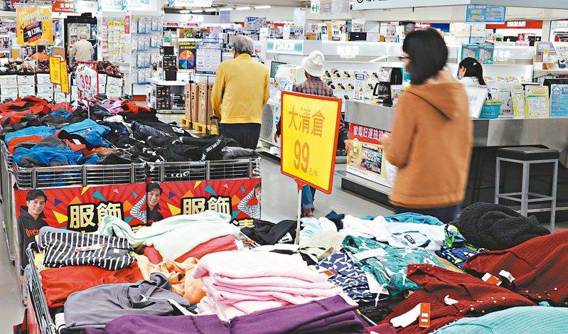 路透調查指出,受疫情影響,預估台灣首季經濟成長率降至1.3%。圖/聯合報系資料照片