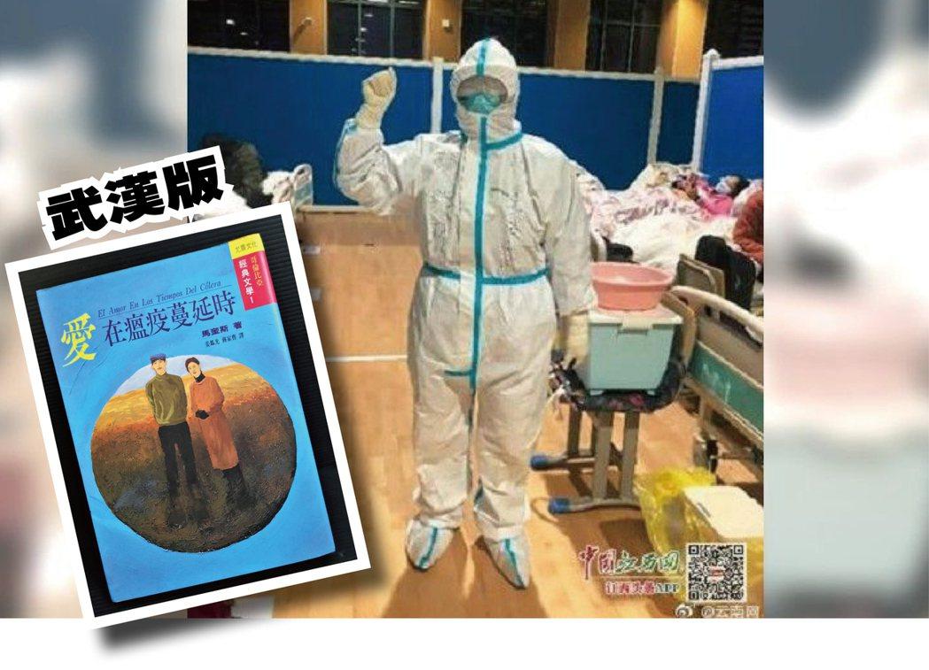 武漢一名新冠肺炎康復病人,對住院時照顧他的楊姓護士(圖)一見鍾情上鏡頭告白。被網...