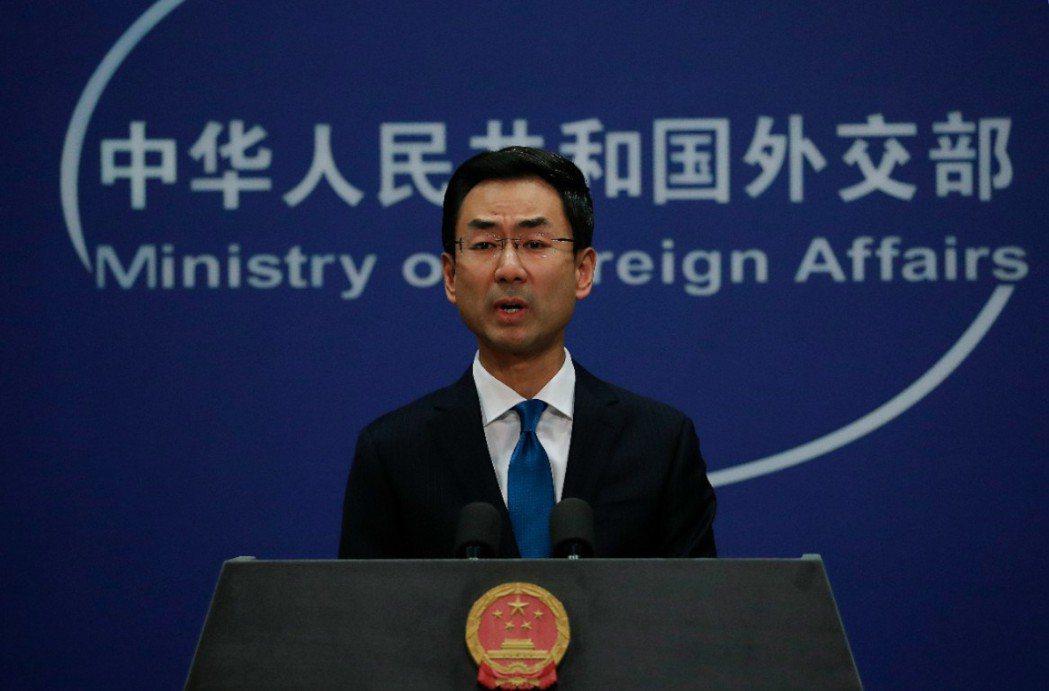 中國外交部發言人耿爽。(美聯社)