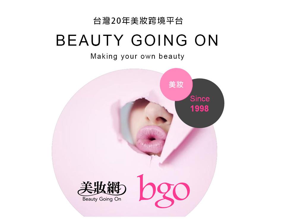 BGO美妝跨境平台由台灣直郵發貨,近期平台業績也大幅成長。圖/翻攝自BGO美妝跨...