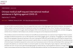 「之所以哭 因不知要待多久」… 武漢醫護投書醫學期刊向全球求救