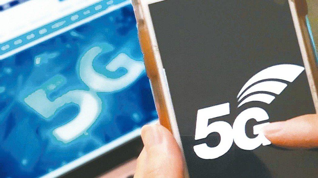 繼聯發科、高通先後發表5G旗艦晶片後,中國紫光展銳也發表新產品,積極搶攻5G中階...