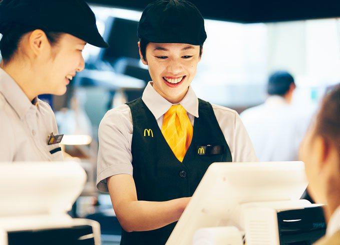 圖擷自日本麥當勞