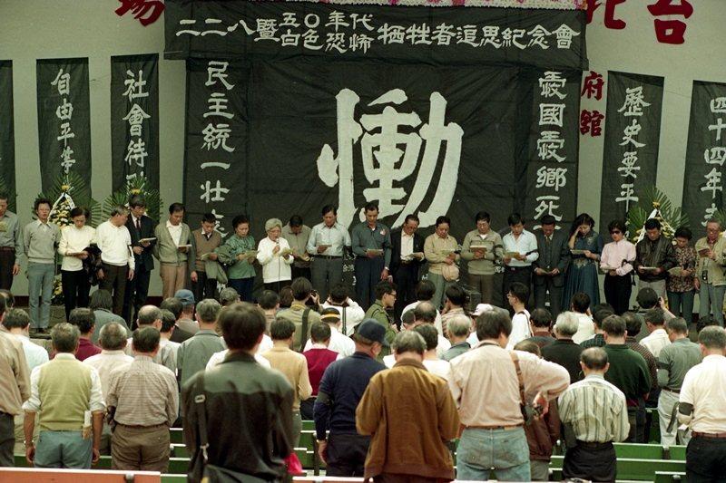 1991年二二八犧牲者追思紀念會,前基隆中學校長鍾皓東遺孀蔣碧玉帶領家屬吟唱安息歌。 圖/聯合報系資料照