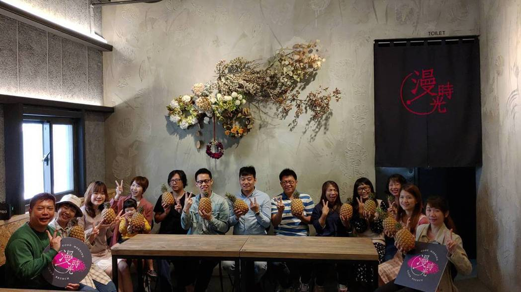 漫時光創辦人徐皖台(中)表示被十二大美食部落客聯手包場,感到堅持小農食材的理念被...