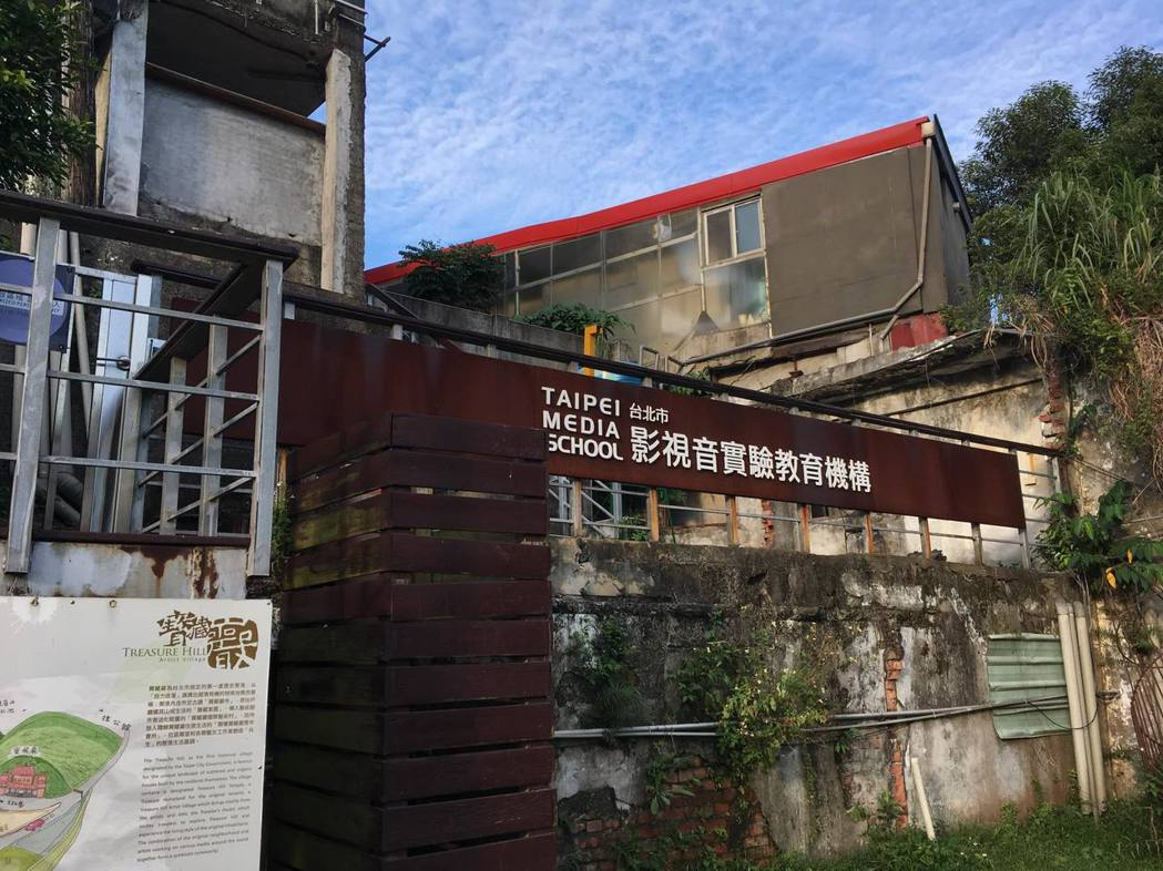 位於寶藏巖的台北影視音實驗教育機構 圖/郭家佑提供