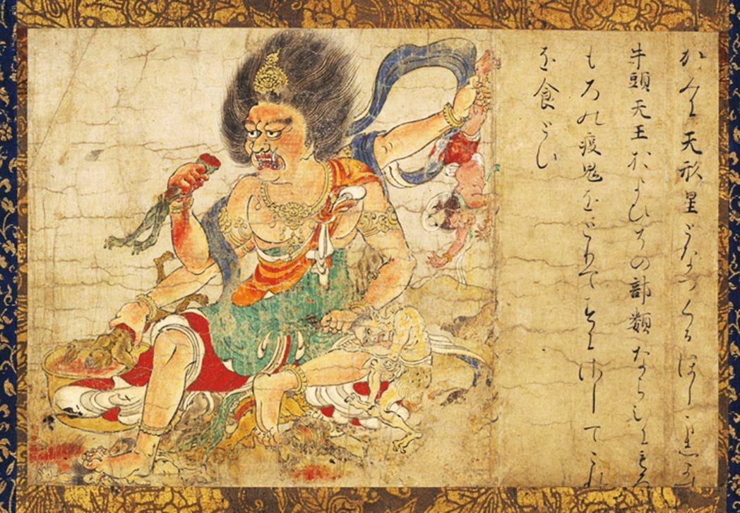 祇園的守護神就是牛頭天王,也就是八坂神社的主神、同時也是瘟神。所以就在祇園這裡舉...