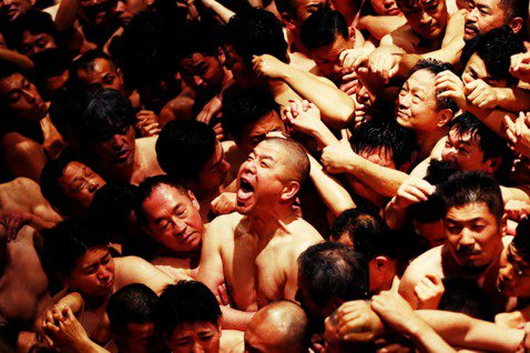 「中部的某董事長,安啦!」(設計對白)圖為2020年在日本岡山西大寺舉辦的百年傳...