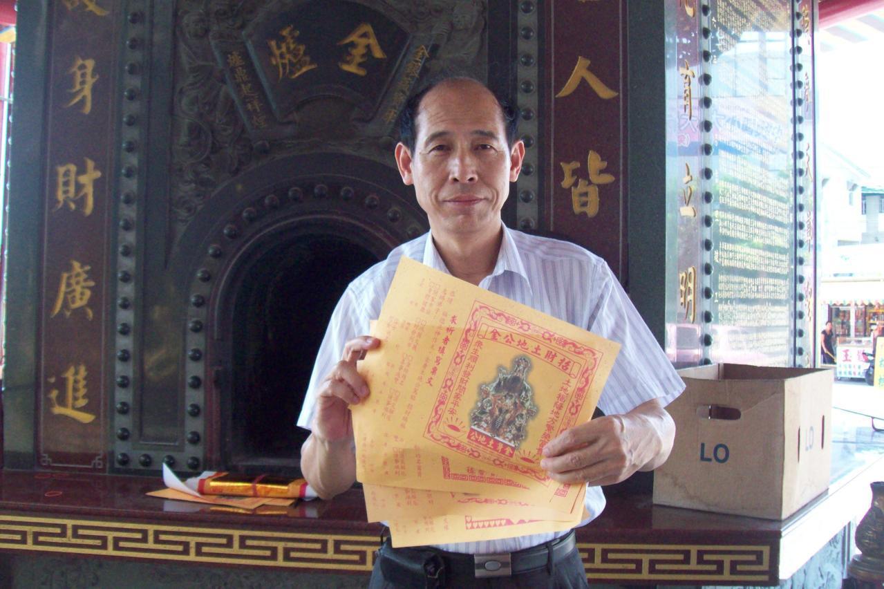 陳榮楷用文化創意,讓傳統廟宇有新風貌,很快打開四結福德廟的知名度,參觀遊客源源不...