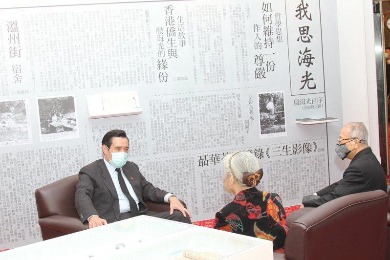 前總統馬英九(左)參與228紀念追思活動,並與228家屬徐光女士等會談。(photo by 祝潤霖/台灣醒報)