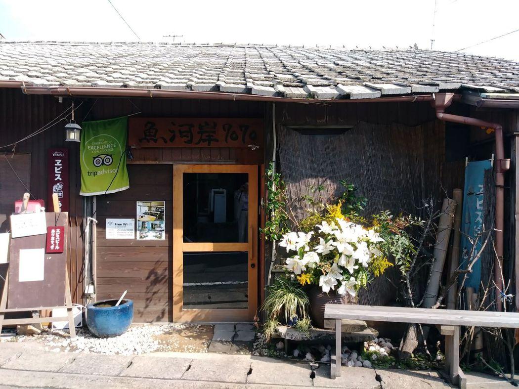 老舊房屋的餐廳