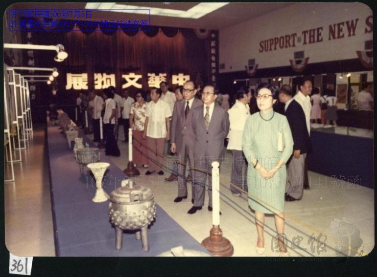 中華文物箱當年在海外展覽文物狀況。圖/史博館提供
