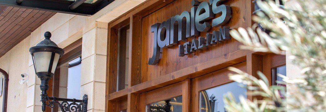jamies italian台灣店今日營業最後一天。圖/摘自官網