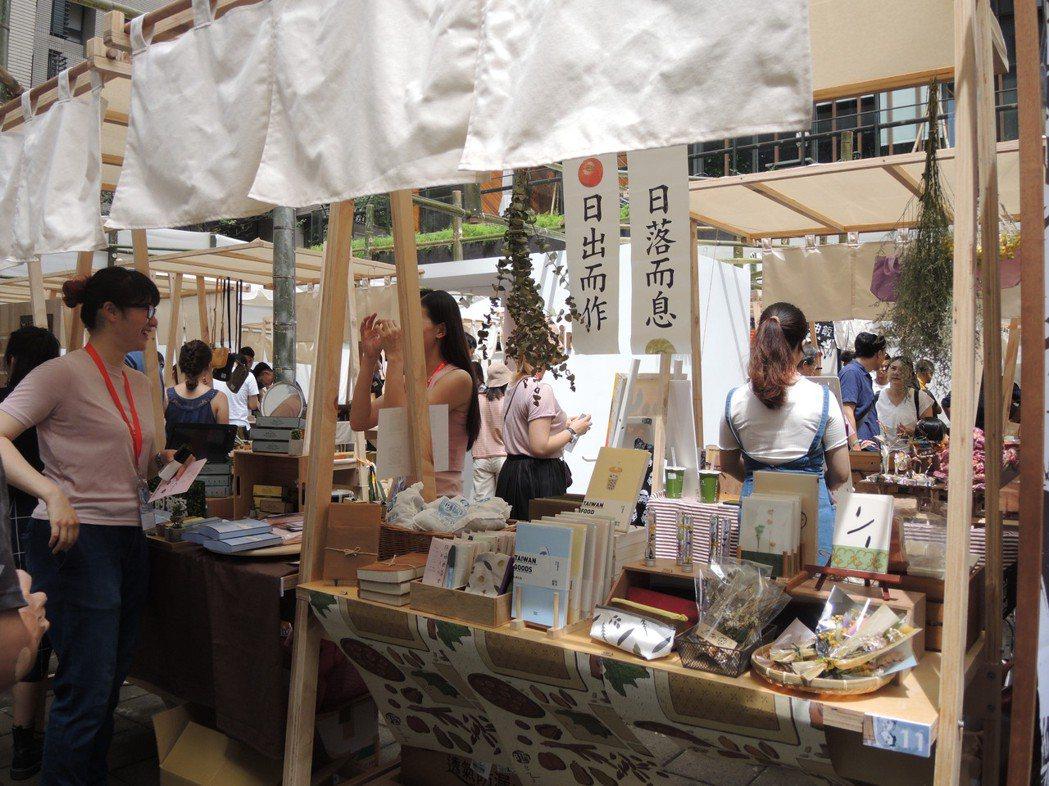 台北市商業處與台北市東區商圈發展協會共同合作辦理「綠美丘 Midori Art ...