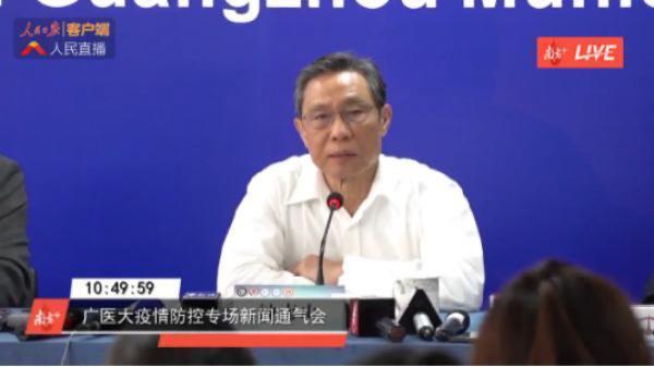 大陸抗疫專家、國家呼吸系統疾病臨床醫學研究中心主任鍾南山。取自環球網