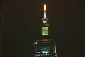 開第一槍!受疫情衝擊 台北101宣布4月6日起縮短營業時間