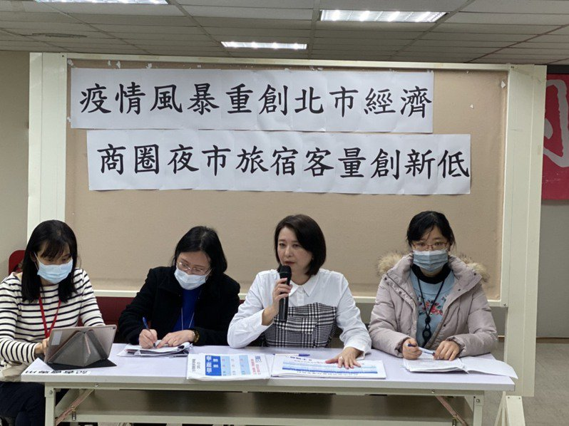 新冠肺炎(COVID-19)疫情持續延燒,台北市議員王鴻薇上午舉行記者會,認為疫情重創首都經濟。記者楊正海/攝影