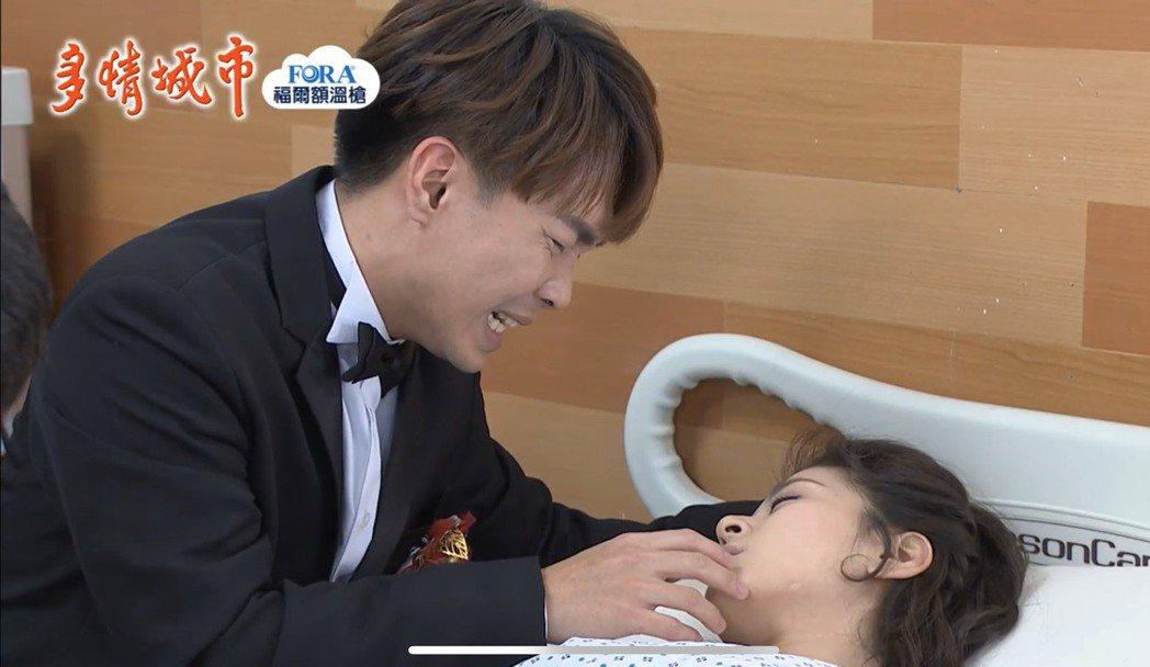 許仁杰在戲中面對新娘明玥在婚禮遭受意外淚崩。圖/摘自youtube