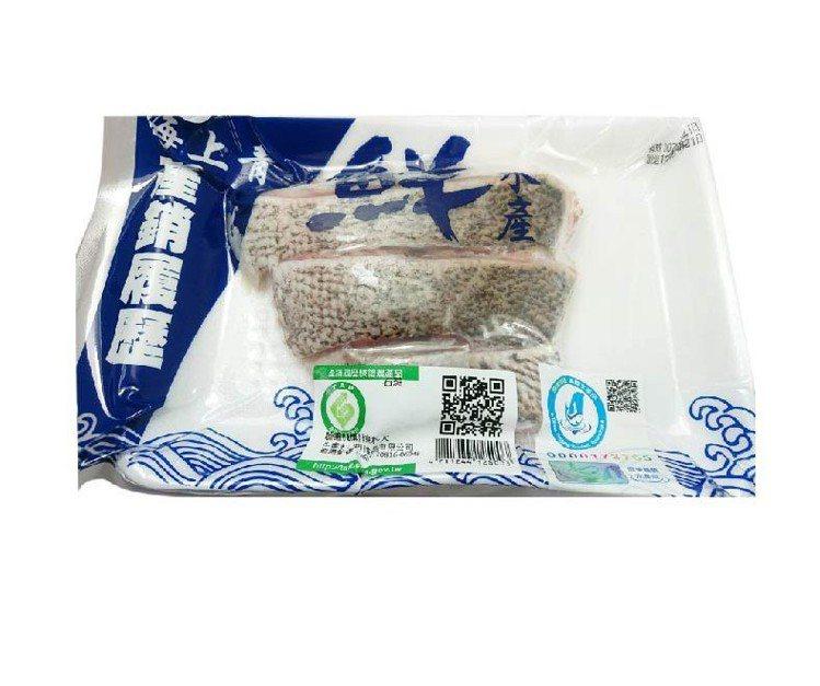 海上青產銷履歷石斑片,蝦皮購物活動價285元。圖/蝦皮購物提供