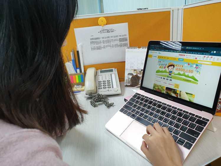 ihergo愛合購加入「台灣農產嘉年華」活動,即日起至6月30日購買「農產嘉年華...