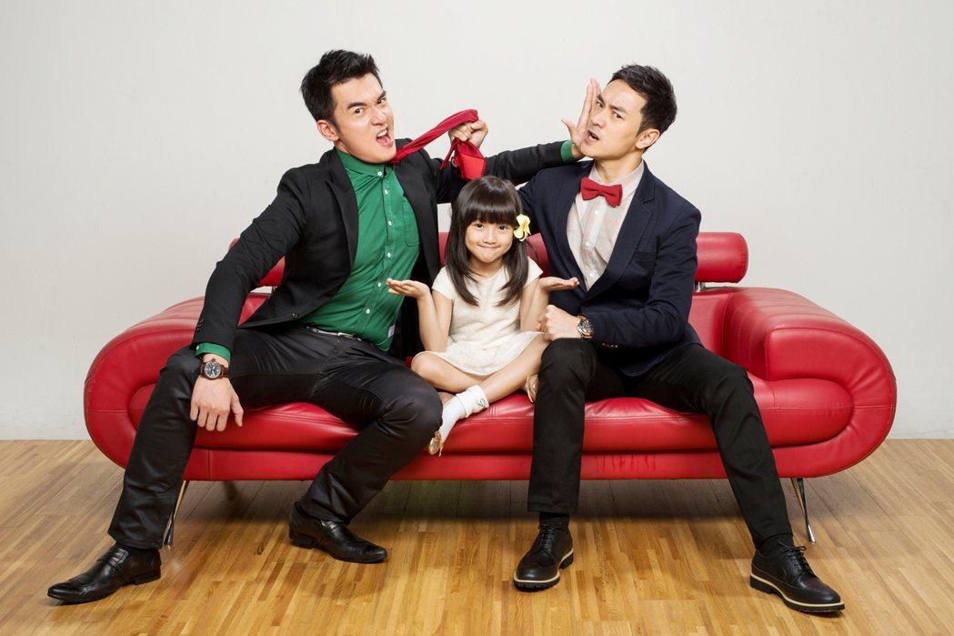 當年演出「兩個爸爸」的小童星樂樂(中)如今已是美少女將參加高中會考  圖/三立提