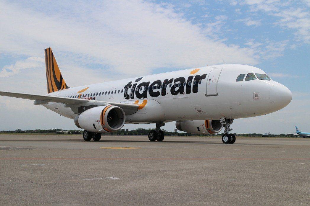 因應新冠肺炎疫情,廉價航空紛紛宣布改退票標準。圖/台灣虎航提供