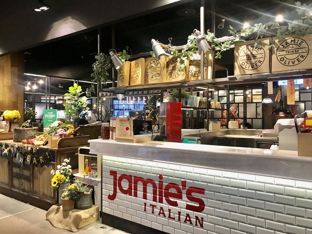 Jamie's Italian台灣、香港據點熄燈,台灣2/27是最後營業日。記者...