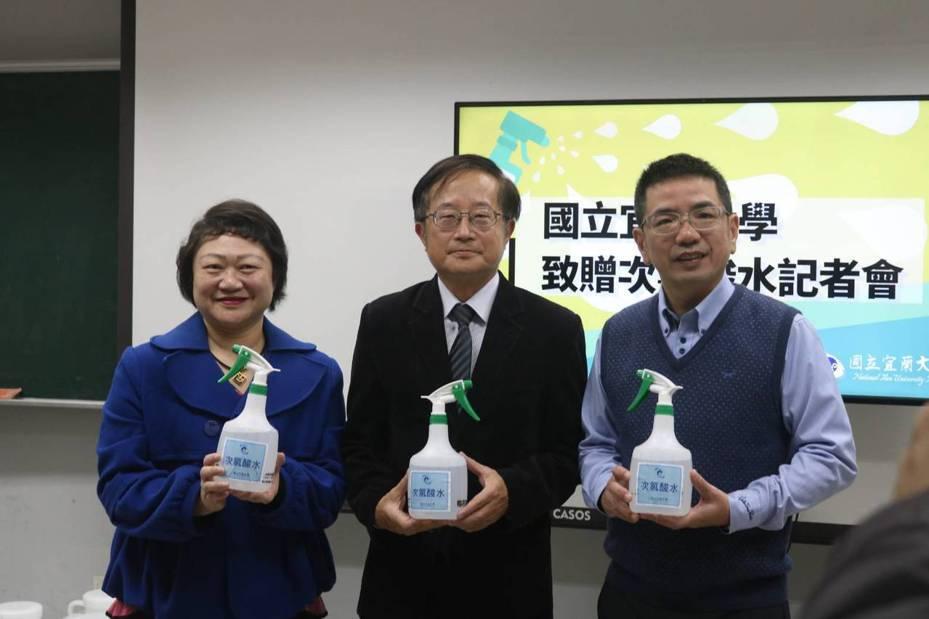 國立宜蘭大學自製高效能次氯酸水,免費送給高中職以下的學校消毒使用。 圖/宜大提供