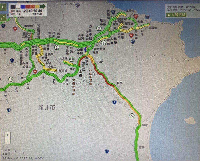 國五南下時速30多公里。圖/取自1968