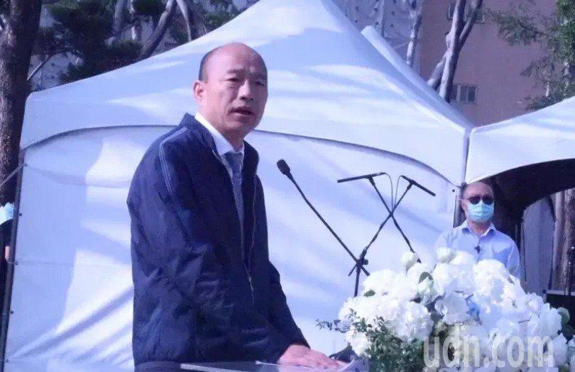 高雄市長韓國瑜在二二八事件追思紀念會致詞時,誤將「二二八」追思紀念會,講成「八二...