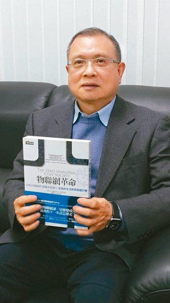 東捷資訊董事長高尚偉推薦由傑瑞米.里夫金著作的《物聯網革命》,他認為,在物聯網時...