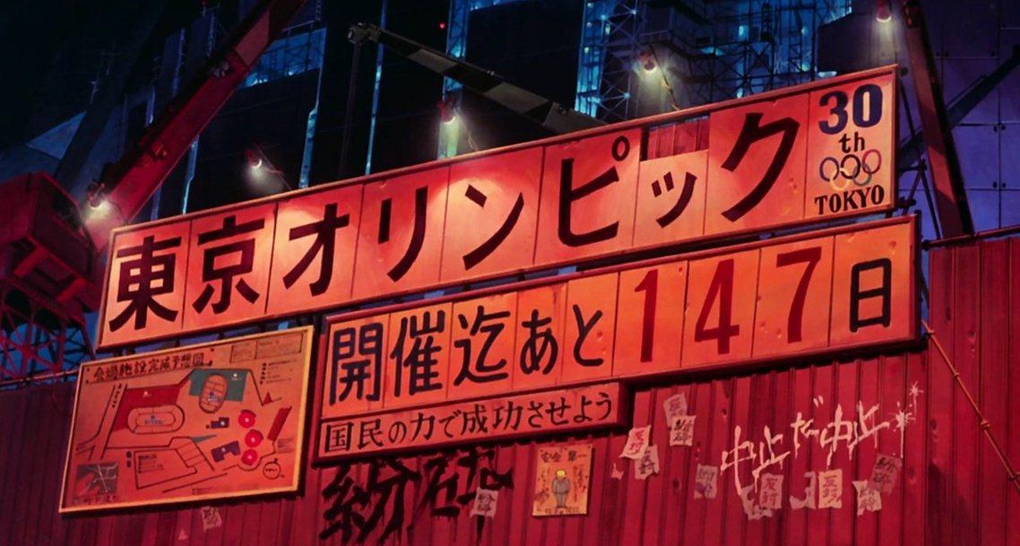 「距離東京奧運開始還有147天」——對照現實正好就是今年的2月28日——日本的社...