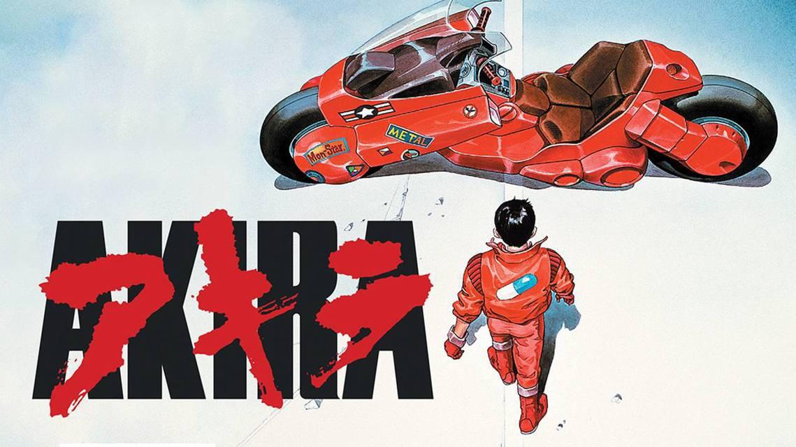 動畫電影《AKIRA》(又譯作「阿基拉」)是大友克洋的漫畫改編、由他本人親自執導...