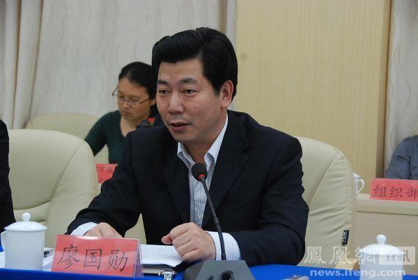 新任的上海市委副書記廖國勛。圖/取自鳳凰網