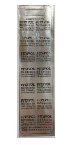脂必妥膜衣錠2毫克宣布含有不純物,全面回收46批號。圖/擷取自食藥署藥品許可證系統