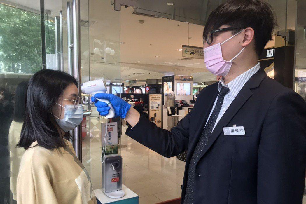 SOGO全台各店2月28日起,入館民眾需進行體溫測量。圖/SOGO提供