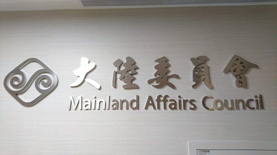 陸委會指出,近期香港社會仍時有衝突抗爭,港人並未因疫情而放棄追求民主。聯合報系資...