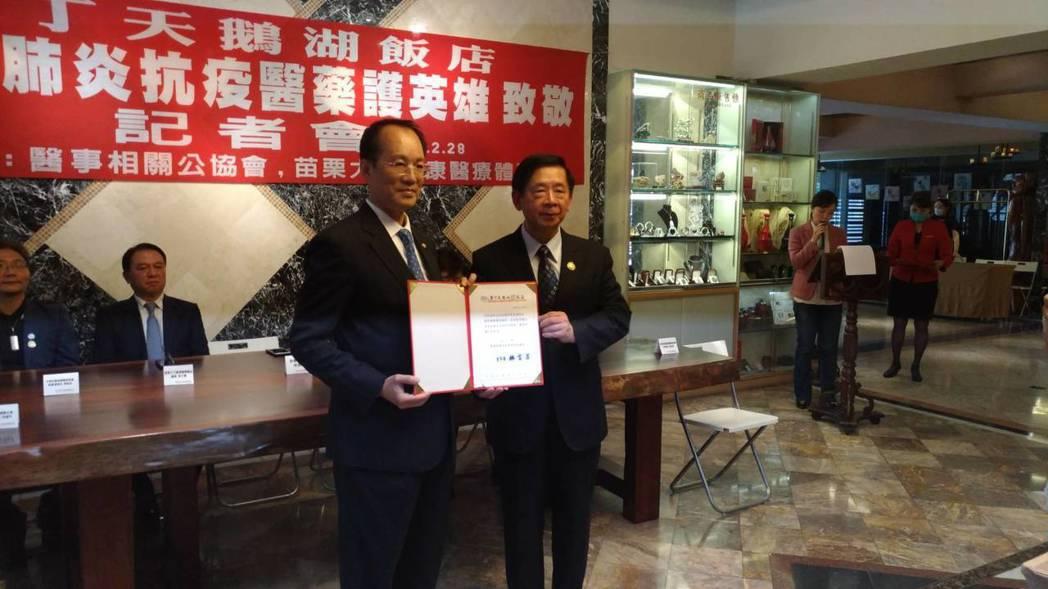 林富男(左)致送「向新冠肺炎抗疫醫藥護英雄致敬證書」, 由高雄市醫師公會榮譽理事...