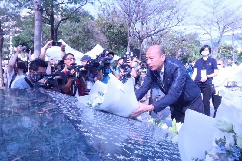 高雄市長韓國瑜(前)任內首次參加二二八事件追思紀念會。記者徐如宜/攝影
